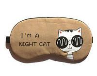 Маска для сна с гелем Ночной Кот (Коричневый) охлаждающая / повязка для сна