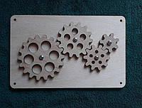 Бизиборд - конструктор. Набір шестерень