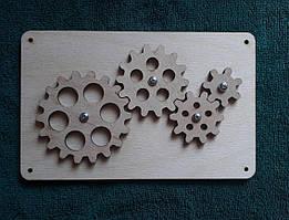 Бизиборд - конструктор. Набор шестеренок