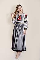 Плаття жіноче: Ангеліна 50