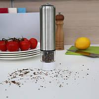 Мельница для перца и соли Herisson 0005
