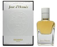 (ОАЭ) Hermes / Гермес - Jour d'Hermes (100мл.) Женские
