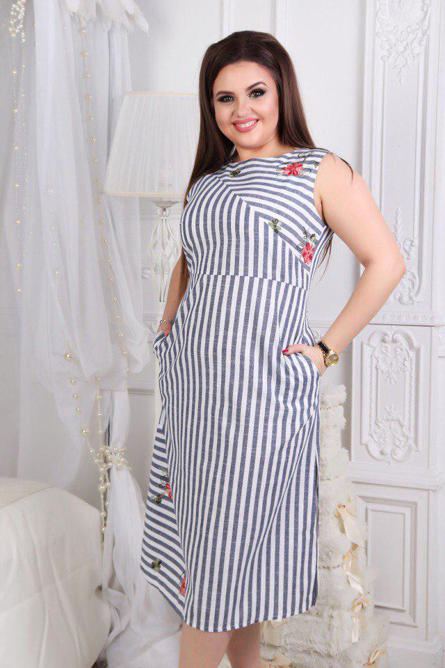 Летнее платье лен большого размера в полосочку без рукавов 48-58