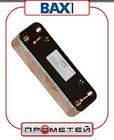 Теплообменник ГВС (вторичный) Alfa Laval 20490089 скоростной, 16 пластин Baxi