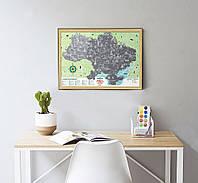 Скретч карта 1DEA.me Моя Рідна Україна (тубус)