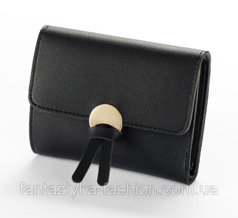 Компактный черный кошелек с фурнитурой