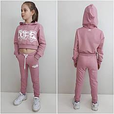Детский костюм на девочку ТОП пудра, р.122-152