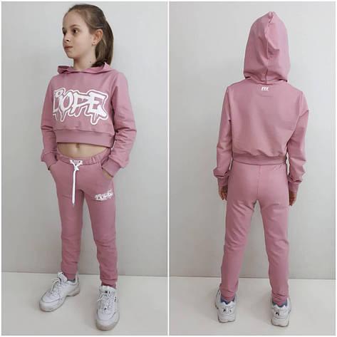Детский костюм на девочку ТОП пудра, р.122-152, фото 2
