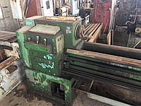 Токарный станок Кусон-3 рмц 1500, фото 1