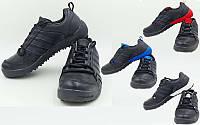 Кроссовки мужские кожаные 0092 (обувь спортивная мужская): размер 40-45, 4 цвета