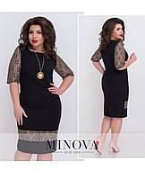 Эффектное платье-футляр большого размера Прямой поставщик Производителя ТМ Минова р.50,52,58