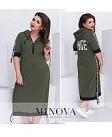Прямое спортивное платье-миди с капюшоном большой размер Прямой поставщик Производителя ТМ Минова р.50-60