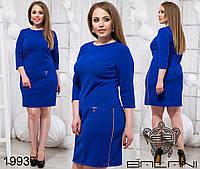 Стильное короткое платье  Производитель ТМ Balani (50,52,54)