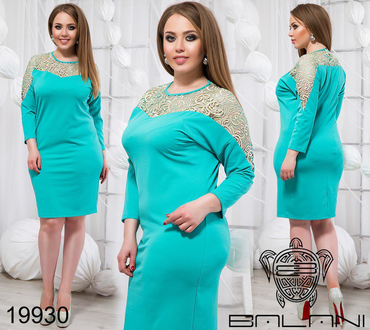 Стильное облегающее платье  Производитель ТМ Balani (50,52,54,56)