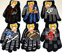 Детские перчатки двойные с начёсом. В упаковке 12 пар