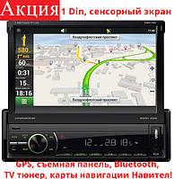 Магнитола Shuttle SDMN-7060 GPS