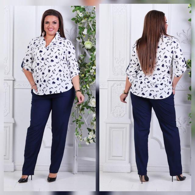 Женский яркий костюм блуза и брюки РАЗМЕР 50-52, 54-56, 58-60