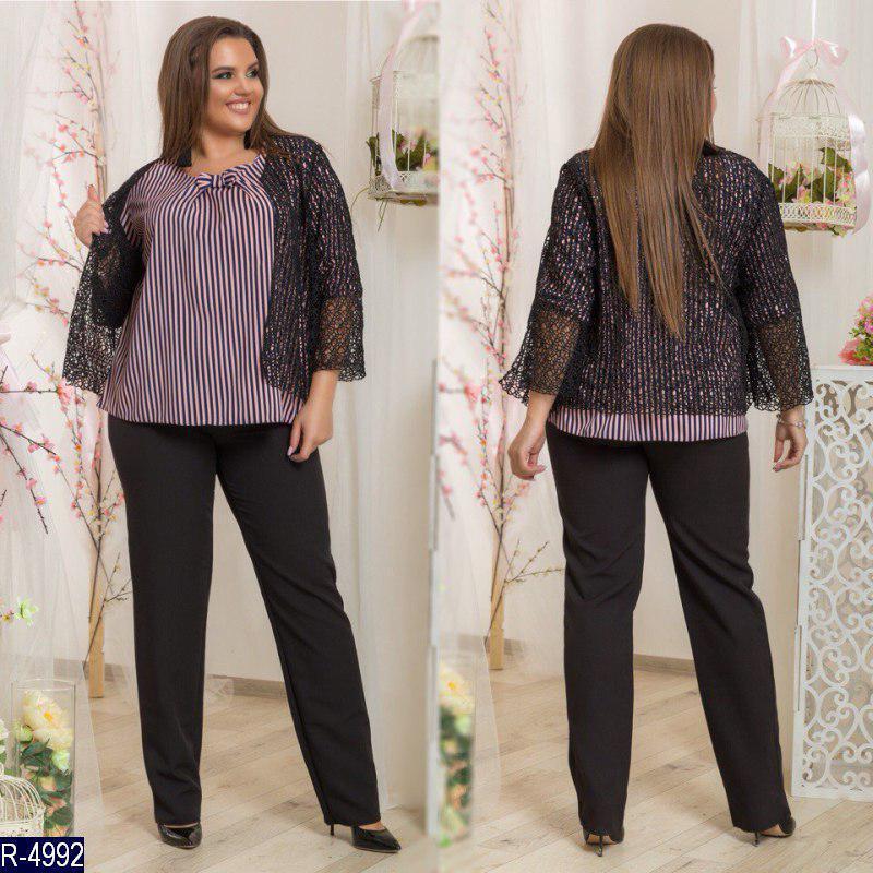 Стильный женский костюм тройка  брюки+пиджак+блуза  Размеры:48-50, 52-54, 56-58