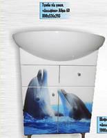 Тумба для ванної з умивальником Лібра 60