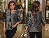 7683fd3b294 Стильная блузка люрекс на спине декорированная вставкой из гипюра  Размер 48-50
