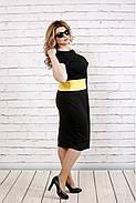 Женское платье ниже колена с коротким рукавом 0790 / размер 42-74 / большие размеры / цвет черный с желтым , фото 3