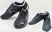 Кроссовки мужские кожаные 0902 (обувь спортивная мужская): размер 40-45, 2 цвета