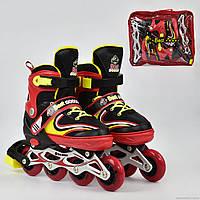 Роликовые коньки (ролики) детские раздвижные Best Roller A24738 размер 30-33 красные