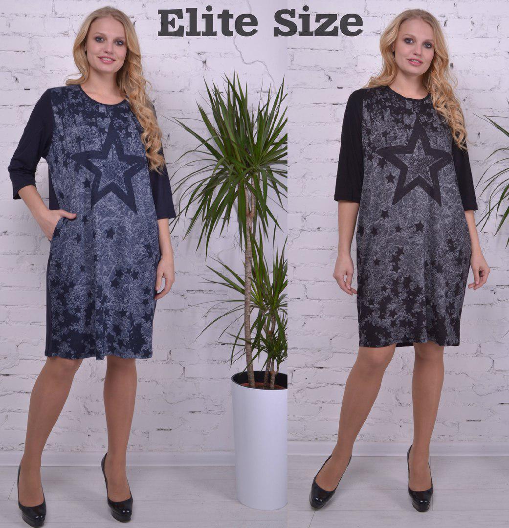 Платье женское  стрейчевый трикотаж Размер: 50-54,56-60