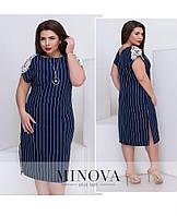 Эффектное платье в полоску с короткими рукавами  ТМ Minova  р. 50,52,54,56