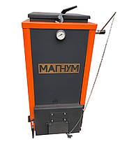 Холмова Магнум 18 квт твердотопливный котел длительного горения, фото 3