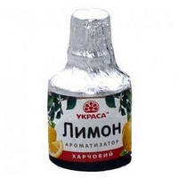 """Ароматизатор """"Лимон"""" 5мл"""