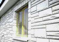 Наружное утепление стен малоэтажных зданий