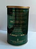 Кофе молотый Dallmayr San Sebastian моносорт 100% Арабика, ж/б 250 г., фото 2