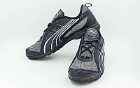 Кроссовки мужские T1 (обувь спортивная мужская): размер 40-45