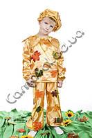 Карнавальный костюм Осенний Листик мальчик