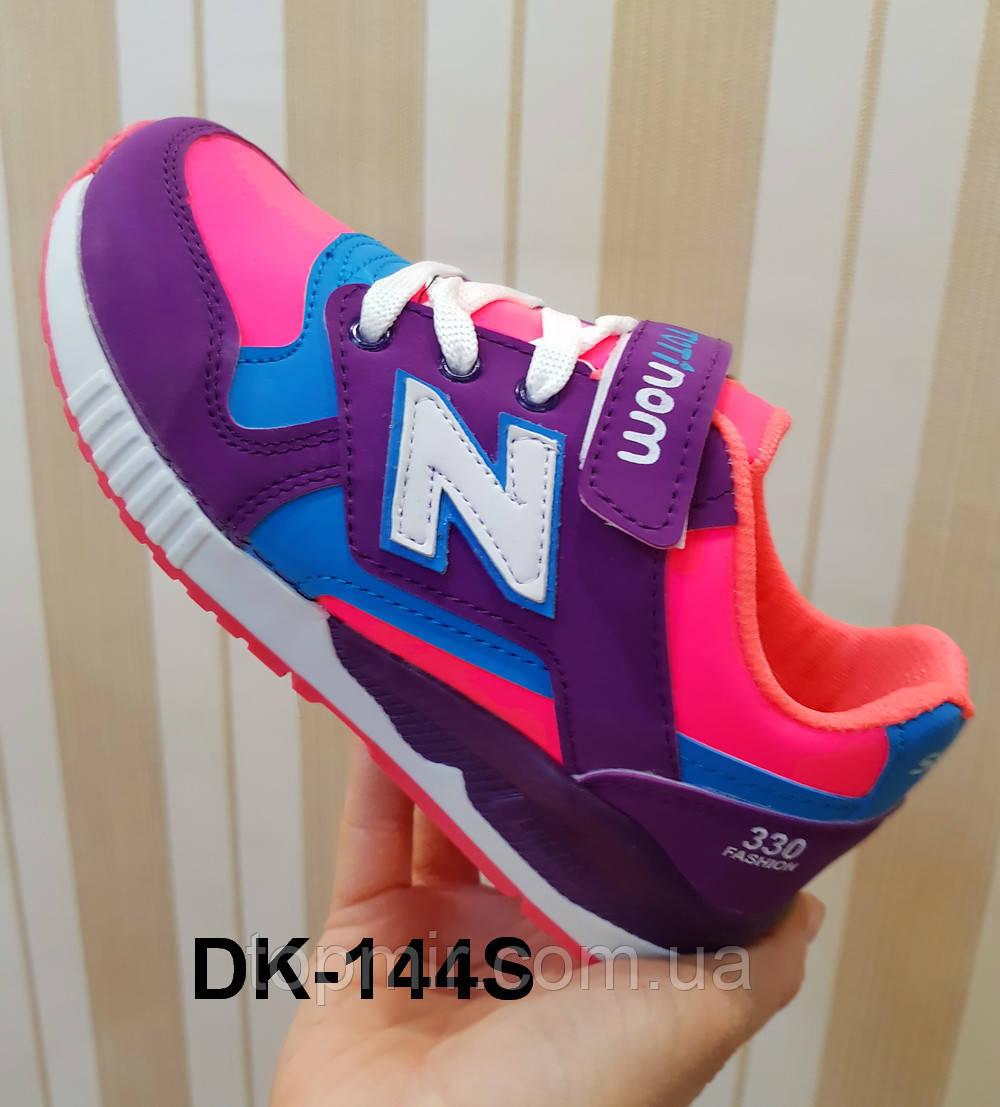 82d59261 Распродажа! Детские кроссовки для девочек, Турция - Интернет- магазин обуви