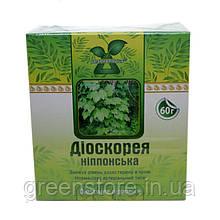 Диоскорея корень 50г