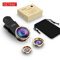 Объективы 3 в 1 Fish Eye + Wide + Macro для мобильных телефонов. Gold