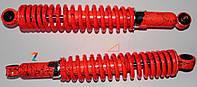 Амортизаторы задние SUPER Дельта-Альфа оранжевые L=330 mm