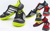 Кроссовки спортивные 0011 (обувь спортивная): размер 36-41, 4 цвета