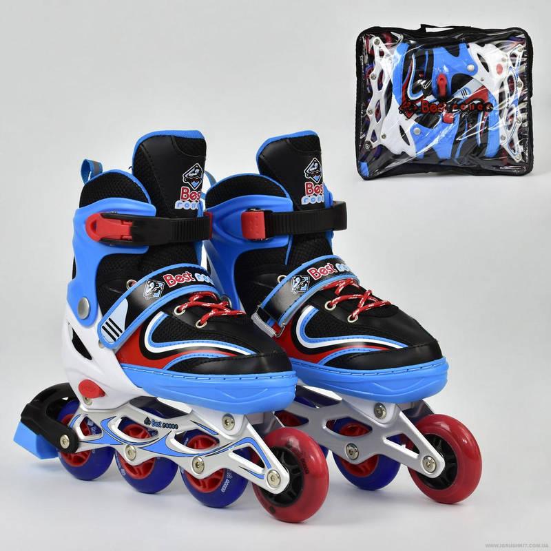 Роликовые коньки (ролики) детские раздвижные Best Roller A24739 размер 30-33 голубые