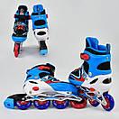 Роликовые коньки (ролики) детские раздвижные Best Roller A24739 размер 30-33 голубые, фото 2