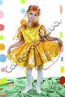 Карнавальный костюм Осенний Листик девочка, фото 1