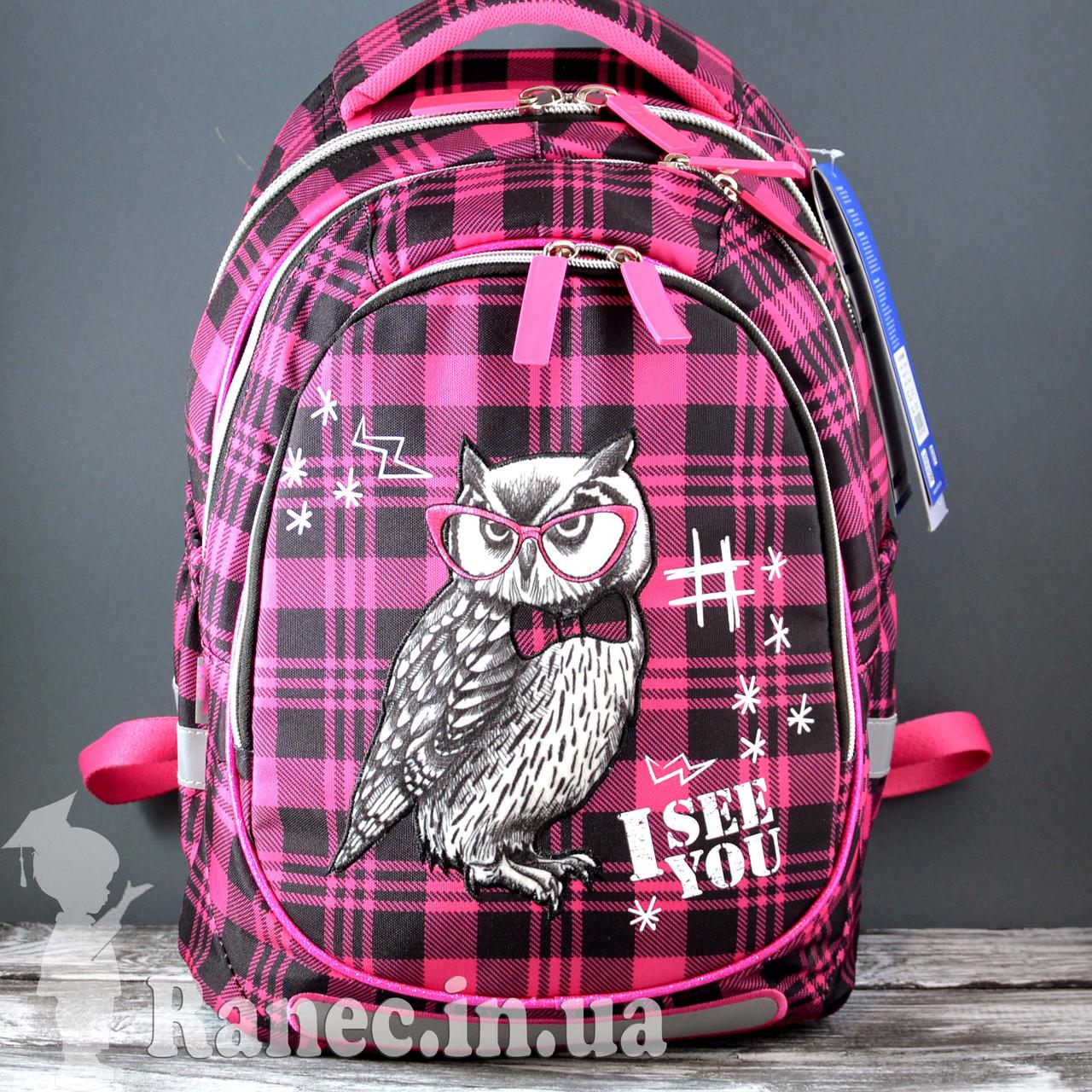 fb5a05b3e540 Школьный рюкзак Kite Smart Owl K18-700М-2 рюкзак шкільний Кайт - ЧП Бабич