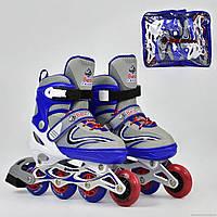 Роликовые коньки (ролики) детские раздвижные Best Roller A24741 размер 30-33 синие