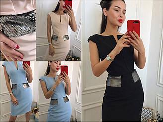 Платье женское вставки пайетка