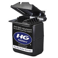 Насадка HG Polishen 2  для стрижки поврежденных волос