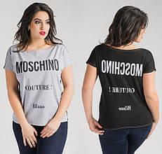 Женская футболка батал, вискоза - коттон, р-р универсальный 48-54 (серый)