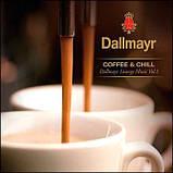 Кофе молотый Dallmayr San Sebastian моносорт 100% Арабика, ж/б 250 г., фото 4