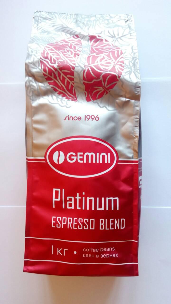Кофе Gemini Platinum Espresso Blend в зернах 1 кг
